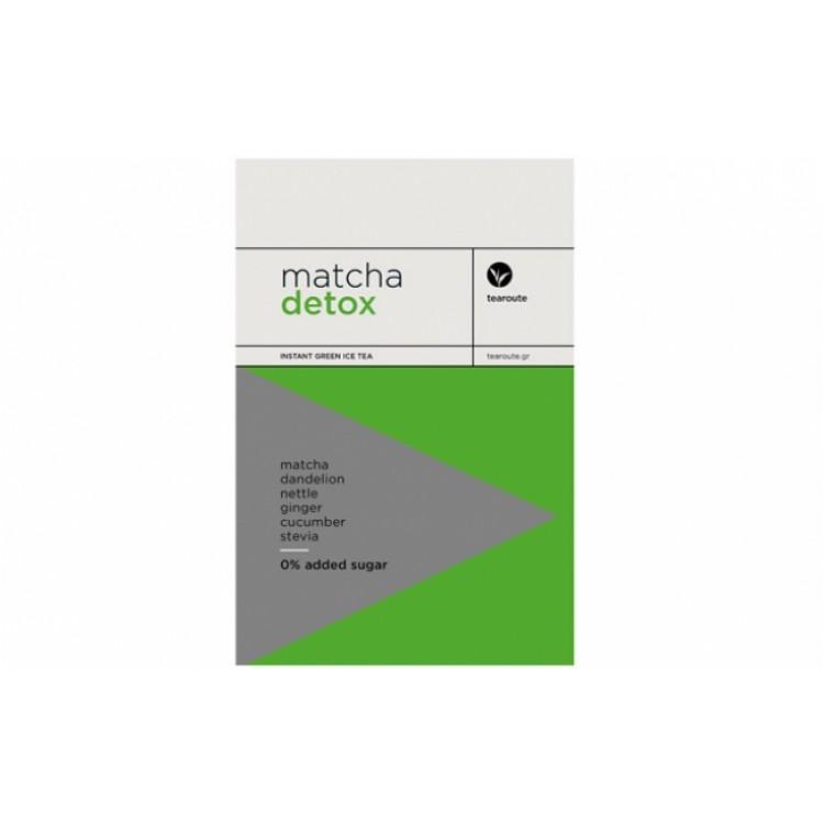 Matcha Detox Χωρίς Ζάχαρη 200γρ
