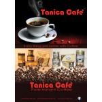 Καφές Φίλτρου Γαλλικός Καραμέλα