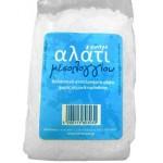 Αλάτι Μεσολογγίου Χονδρό 1 κιλό